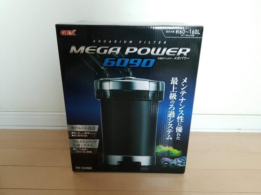 GEX メガパワー6090